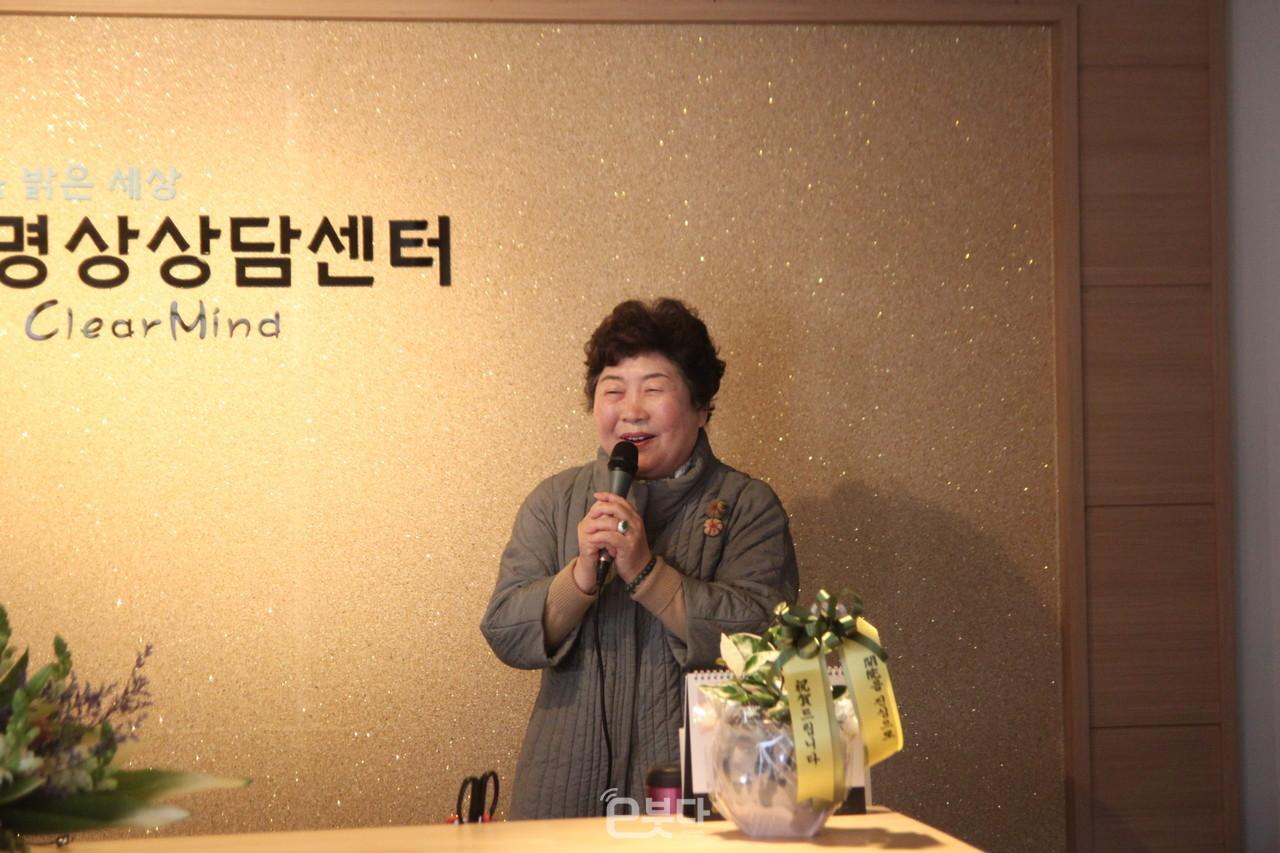 온말연 미타선원 신도회 부회장